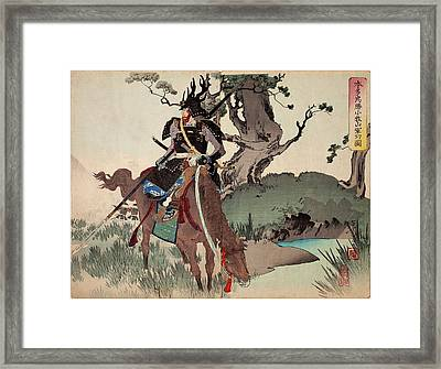 Honda Tadakatsu At Komaki Framed Print
