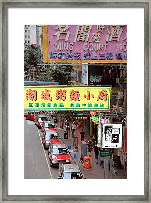 Hong Kong Downtown Street Framed Print by Valentino Visentini