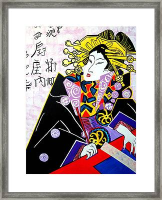 Japanese Girl 3  Just Writing A Letter To The Girl With The Gold Fish Framed Print