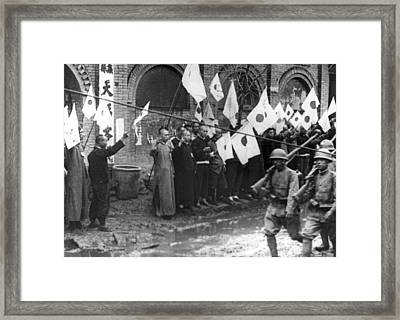 Japanese Troops In China Framed Print