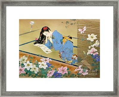 Koibumi Framed Print by Haruyo Morita