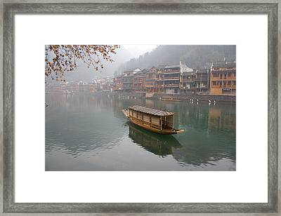 Lonely Boat Framed Print by Jason KS Leung
