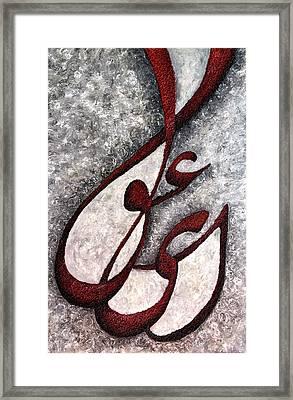 Love Framed Print by Shabnam Nassir- Majid Roohafza
