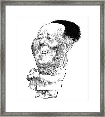 Mao Tse-tung (1893-1976) Framed Print