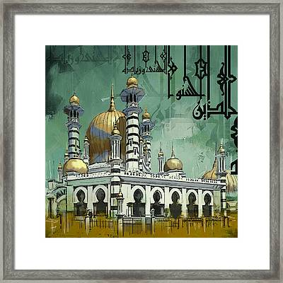 Masjid Ubudiah Framed Print by Corporate Art Task Force