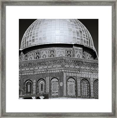Jerusalem Mosaic Framed Print
