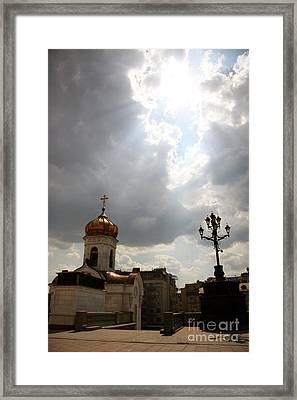 Orthodox Church  Framed Print by Lali Kacharava