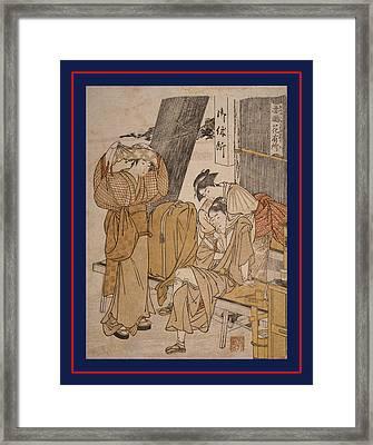 Oyasumi-dokoro = Roadside Tea-stall, Kitagawa Framed Print by Artokoloro