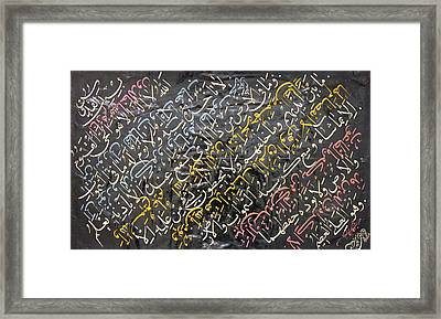 Page Of Calligraphy Framed Print by Celestial Images