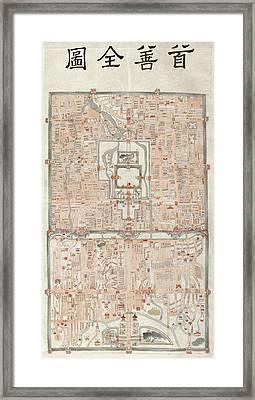 Peking Framed Print