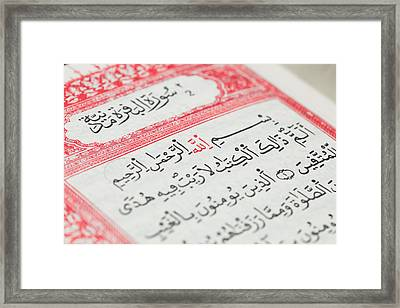 Quran Text Framed Print
