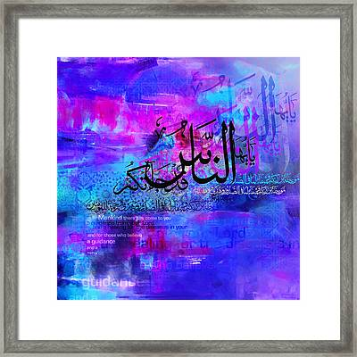 Quranic Verse Framed Print by Catf