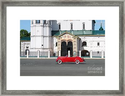 Retro Car Framed Print by Evgeny Pisarev