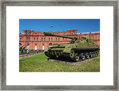 Russia, Saint Petersburg, Kronverksky Framed Print