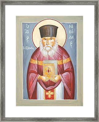 St Nicholas Planas Framed Print by Julia Bridget Hayes