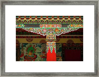 The Art Found In The Arhitectural Style Framed Print by Jaina Mishra