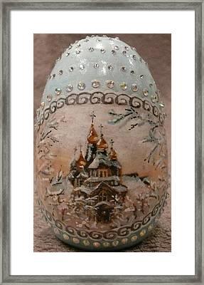 The Easter Season Framed Print