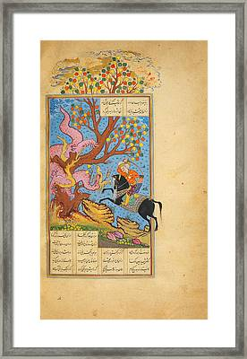 The Feast Of Sada Framed Print by Celestial Images