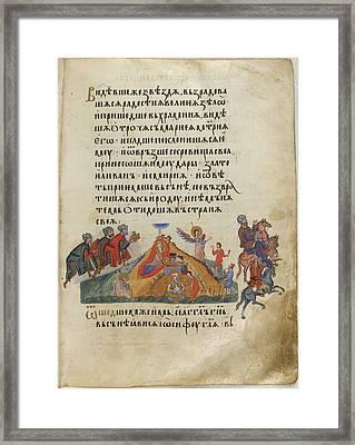 The Gospels Of Tsar Ivan Alexander Framed Print