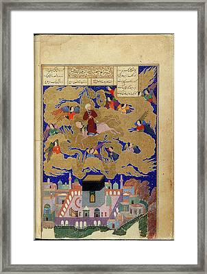 The Prophet On Buraq Framed Print