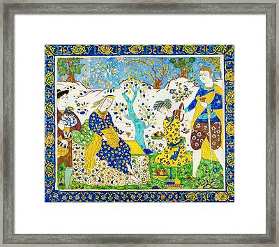 Tile Panel Framed Print by Celestial Images