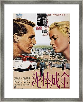 To Catch A Thief, L-r Cary Grant, Grace Framed Print by Everett