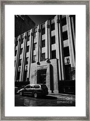 tribunal calificador de elecciones electoral court of chile Santiago Chile Framed Print by Joe Fox
