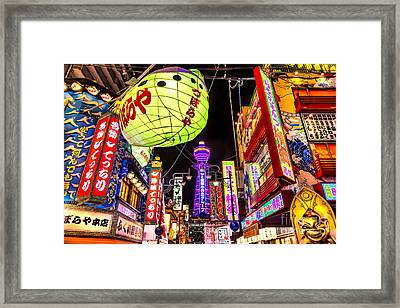 Tsutentaku Tower - Osaka - Japan Framed Print
