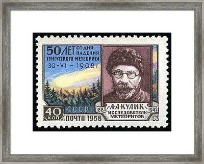 Tunguska Event Stamp, 50th Anniversary Framed Print