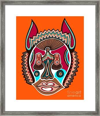 Unusual Ukrainian Traditional Tribal Framed Print