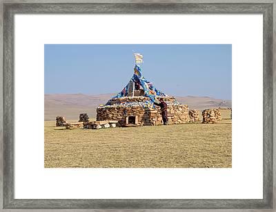 Western Mongolia Framed Print by Emily Wilson