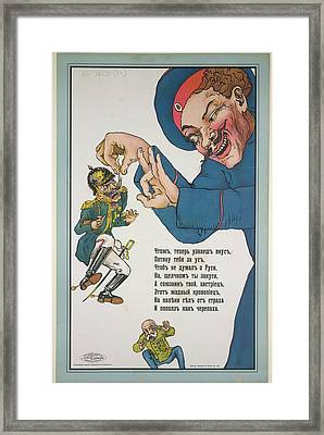 Russian Posters Of World War I Framed Print