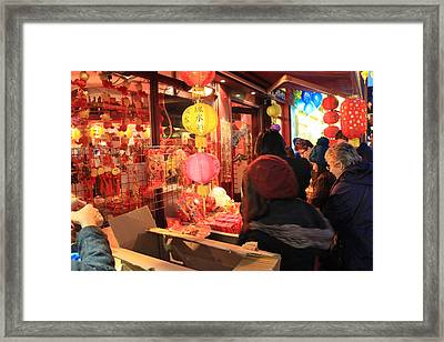 Chinatown Feb 2013 Framed Print