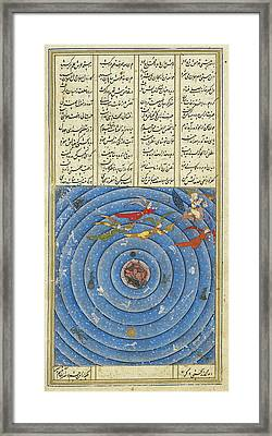 12th Century Persian Poem Framed Print by British Library