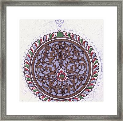 Arabian Ornament Framed Print by Litz Collection