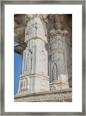 Jaipur, Rajasthan, India Framed Print by Charles O. Cecil