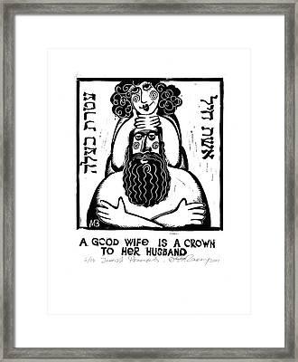 Jewish Proverbs Framed Print