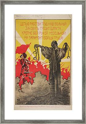 Russian Posters Of World War I Framed Print by British Library