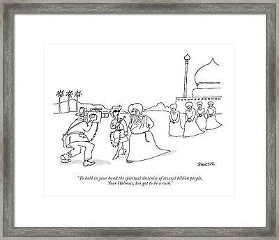 To Hold In Your Hand The Spiritual Destinies Framed Print