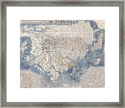 1710 First Japanese Buddhist Map Of The World Showing Europe America And Africa Framed Print by Paul Fearn