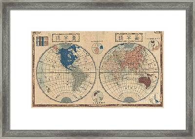 1848 Japanese Map Of The World In Two Hemispheres Framed Print