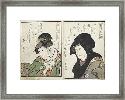Kabuki Actor Framed Print by British Library