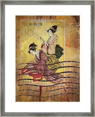 1959 Japanese Postcard Mail Framed Print by Carol Leigh