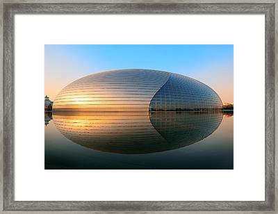 National Centre For The Performing Arts Framed Print