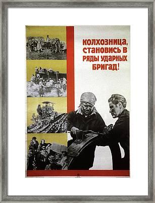 1930s Soviet Propaganda Poster Framed Print