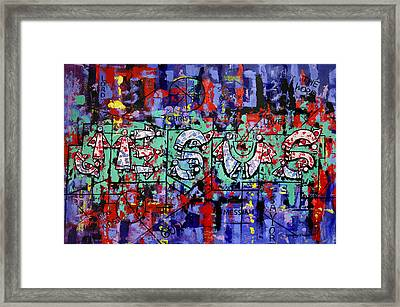 Above All Names Framed Print