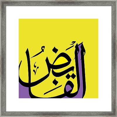 Al-qabid Framed Print by Catf