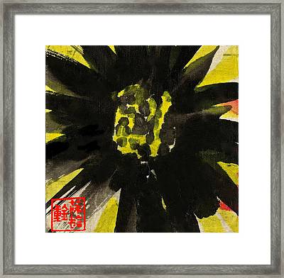 Asian Sunflower Framed Print by Joan Reese
