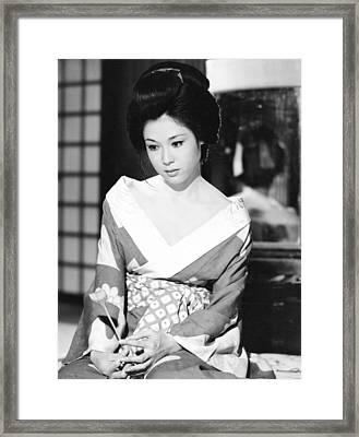 Ayako Wakao Framed Print by Dan Twyman