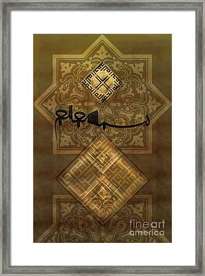 Bismillah Framed Print by Sayyidah Seema Zaidee